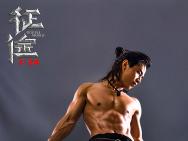 荷尔蒙爆棚!刘宪华晒肌肉照 为《征途》疯狂健身