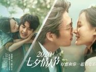 《我在时间尽头等你》曝片尾曲MV 徐佳莹柔情献唱