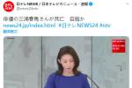 日媒爆三浦春馬疑似在家自殺 參演《戀空》出道