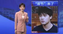 上海国际电影电视节7月25日开启 探访全国第一家宽银幕影院