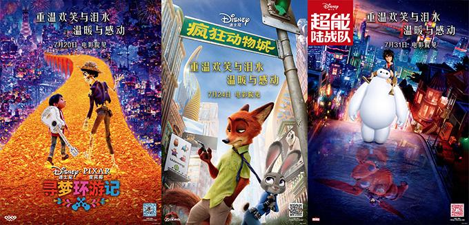 allbet注册:快乐回来了!迪士尼《寻梦环游记》等3部动画重映