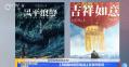 上海国际电影节准备工作紧锣密鼓 防疫之下影院复工进行时