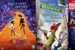 快乐回来了!迪士尼《寻梦环游记》等3部动画重映