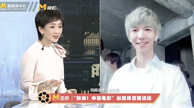 郭敬明谈新作《阴阳师》:邓伦敬业 赵又廷欣喜