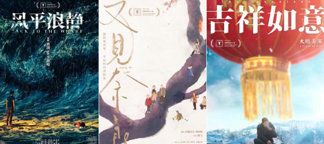 allbet gaming客户端下载:第23届上海国际电影节宣布金爵奖入选影片名单