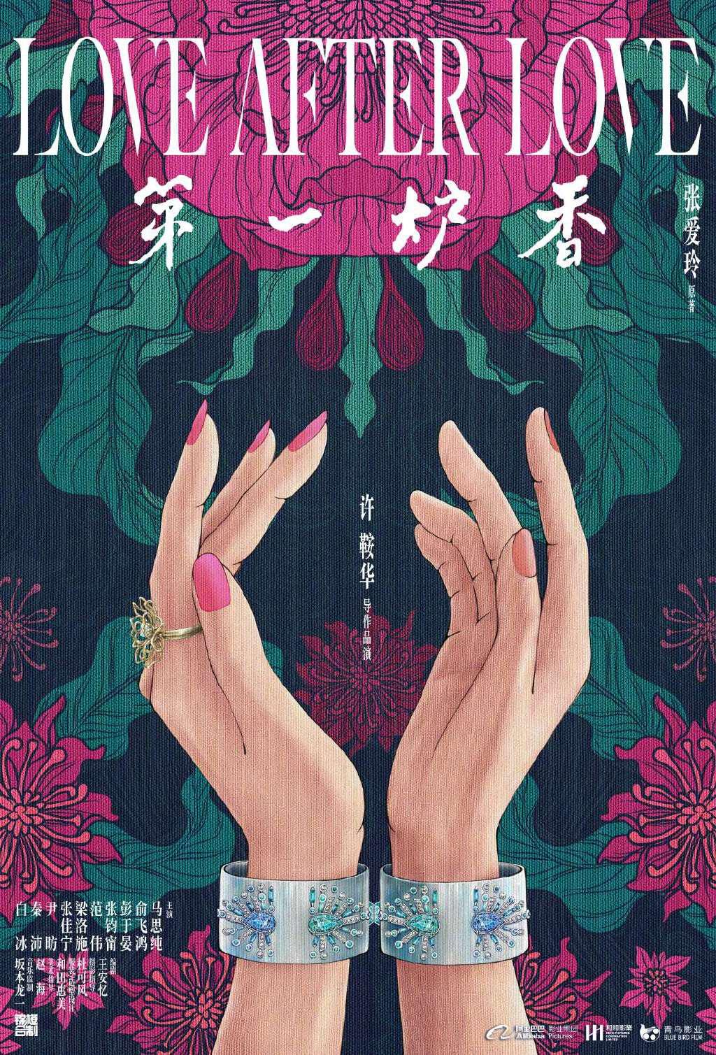 许鞍华荣膺威尼斯片子节终身成绩奖 赵薇发文祝贺