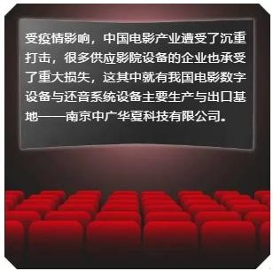 allbet gaming电脑版下载:今日天下影院复工复映 影戏企业已做好足够准备 第2张