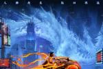 《哪吒重生》发新海报 《白蛇:缘起》班底打造