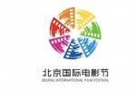 翘首以待!北京国际电影节将于八月下旬正式举办