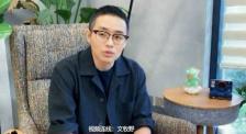 导演文牧野:经历了这次疫情,中国电影会更加茁壮成长