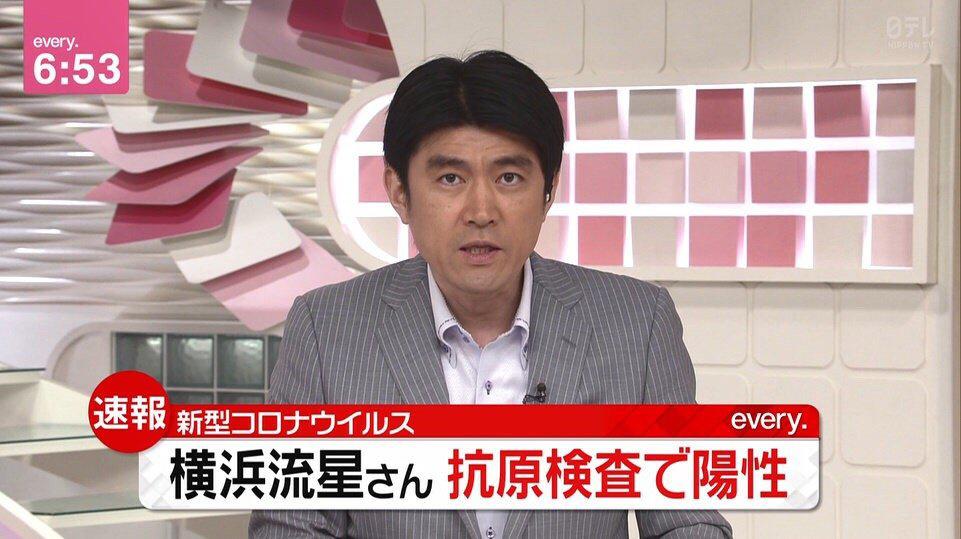 欧博allbet网址:日本演员横滨流星被曝熏染新冠 已入院接受治疗 第2张