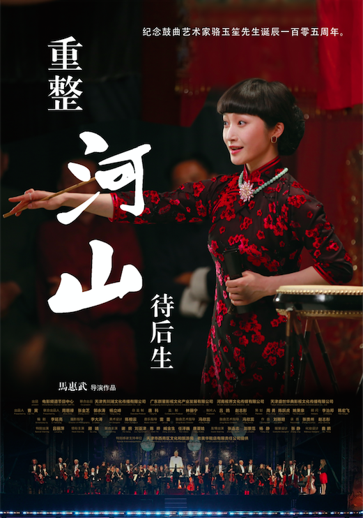 allbet欧博集团:9部影片入围上海国际电影节电影频道传媒关注单元 第2张