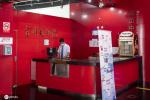 定了!北京低风险地区电影院7月24日恢复营业