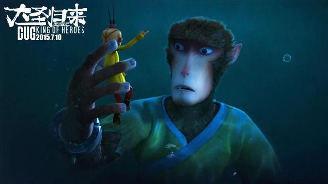 愿生命化作那朵莲花!这是中国动画电影的哪吒时代 第16张