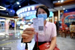 华夏电影发400万张观影券 邀医护人员及学子观影