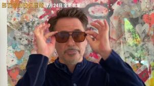 《多力特的奇幻冒险》唐尼录制中国独家问候视频