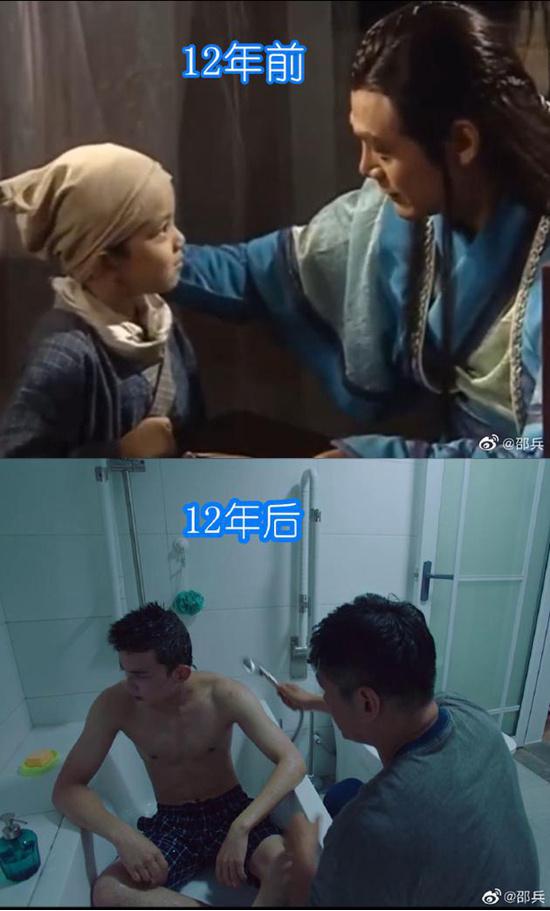 时隔12年再互助!邵兵晒与吴磊饰演父子剧照对比 第1张