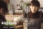 由李骥导演,李岷城、任素汐等实力派演员联袂出演的电影《通往春天的列车》于今日定档8月14日,并同时公开了定档海报和预告片,终于揭开了这部电影的神秘面纱。