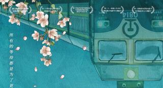 《通往春天的列车》曝预告 任素汐诠释逗趣小人物