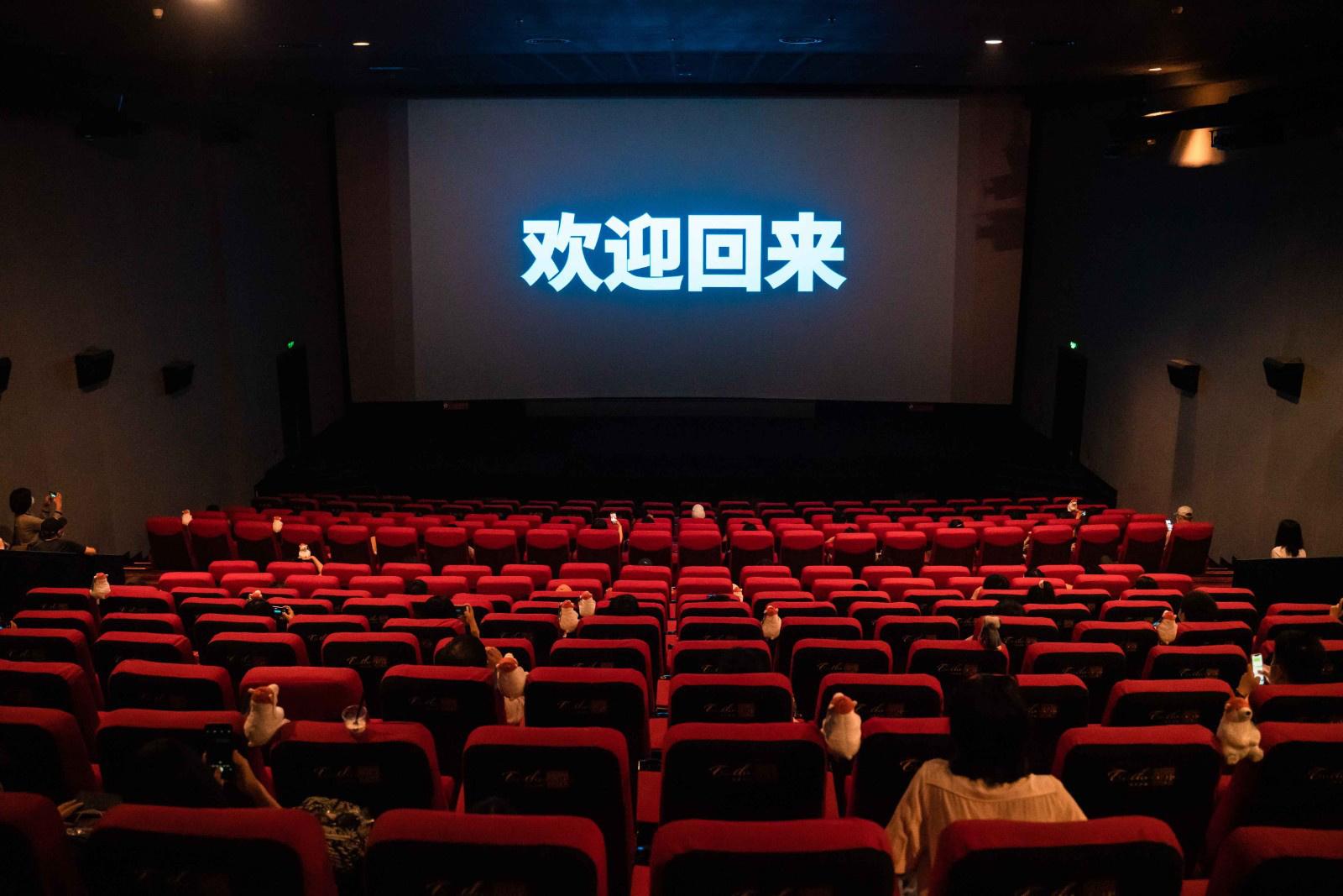 全球影业举行复工后首场观影 《多力特》惊喜上映 第3张