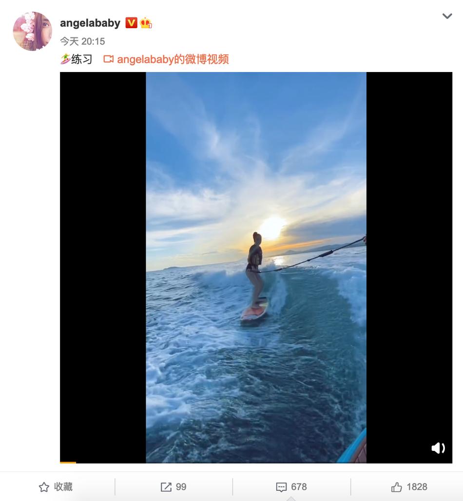 Angelababy晒冲浪视频 驰骋海浪之上大长腿吸睛 第2张