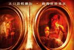 """国内首部末日病毒灾难电影《致命复活》将于7月31日全国上映。日前,曝光了""""神秘病毒""""版终极预告。预告中逼真展现了未知病毒突袭后,全城陷入了绝处求生的恐慌中,气氛紧张压抑。该影片打破常见国产灾难片模式,以""""病毒入侵""""、""""末日战疫""""为主题,摒除大特效灾难片的视觉轰炸,是一部纯粹的靠剧情取胜的灾难电影。"""