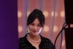 7月23日,广东广州,马思纯现身出席活动,这是她被曝患有抑郁症后首次公开亮相。当天,马思纯身材略微发福,身穿黑色运动连衣裙,脚踩一字带凉鞋,减龄高马尾搭配珍珠项链优雅高级。  