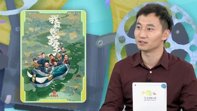 观众对电影热情超预期 头部影片《我和我的家乡》撬动国庆档