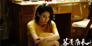 《荞麦疯长》曝全新特辑 马思纯激烈戏惹哭导演