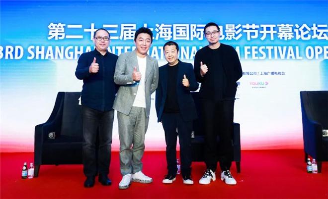 第23届上影节揭幕论坛举行 影视年夜咖齐聚共话将来