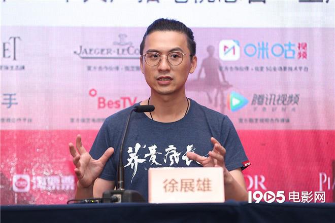 欧博备用网址:《荞麦疯长》马思纯自选角色 黄景瑜钟楚曦被荐 第2张