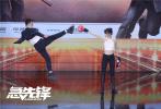 """7月26日,唐季礼导演携电影《急先锋》惊喜亮相上海国际电影节""""中国影视之夜"""",为中国电影加油,并表示要将""""急先锋打造成国际化的动作片品牌"""",给观众带来持续的欢乐。电影推荐官薇娅现身为《急先锋》""""代言"""",连赞影片""""有笑点有泪点又激动人心""""并表示""""期待尽快在影院看到急先锋""""。主持人尼格买提用""""救""""字为影片点题,赞""""在艰难时刻,急先锋就是中国电影的'救援队'。""""现场母其弥雅等青年动作演员大显身手,观众纷纷刷屏表示:""""期待在影院看到如此精彩的动作片!"""""""