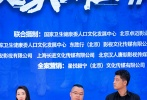 近日,由任重、蒋梦婕、黄小蕾、李诚儒、杨新鸣、杜源、王绘春、苇青、马梦唯等演员主演的电影《战疫英雄》在石家庄举办开机新闻发布会。