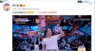 张艺兴热舞动作流畅受好评 孙红雷:这把我傲骄的