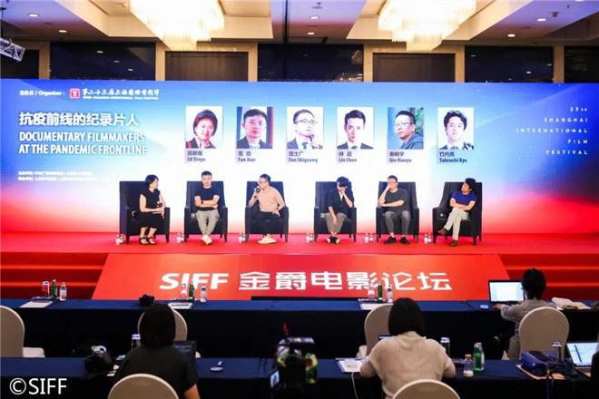 八卦独家:金爵论坛 | 抗疫纪录片带来新启示 讲述真实中国