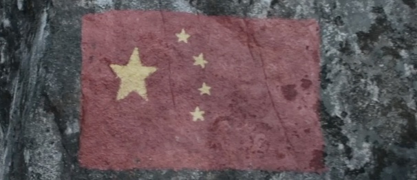 潍坊市教育信息港:聚焦上影节传媒关注单元:时代洪流下的炽热初心 第7张