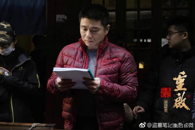 """瑞安人才免费网:南派三叔×朱一龙 《盗墓条记》""""重启""""乐成了吗 第9张"""