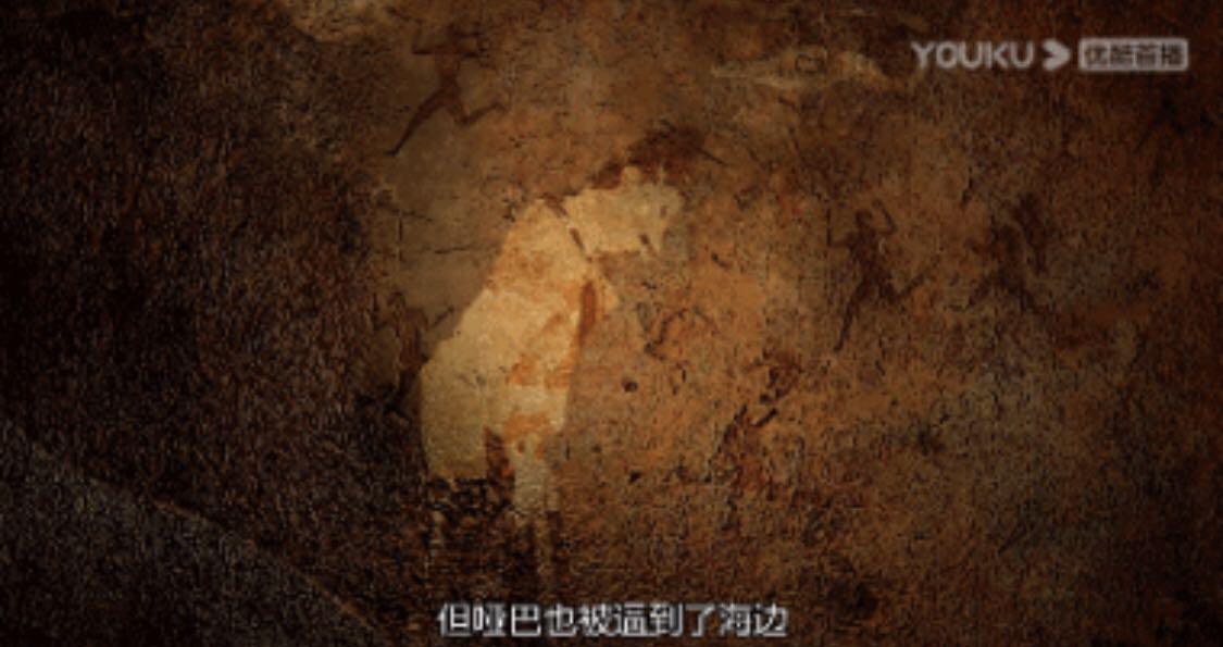 """瑞安人才免费网:南派三叔×朱一龙 《盗墓条记》""""重启""""乐成了吗 第16张"""