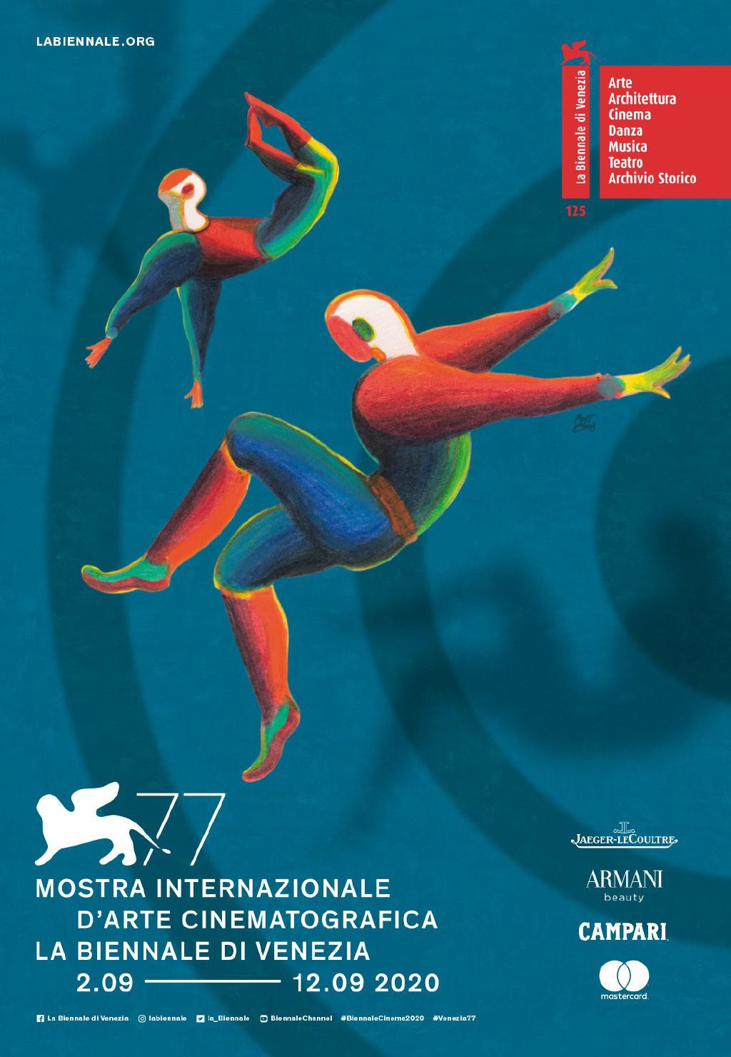 第77届威尼斯国际片子节主视觉公然 9月2日揭幕