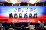 金爵论坛 | 抗疫纪录片带来新启示 讲述真实中国