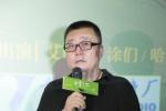 电影《白云之下》上海映后 导演18年后回归很幸福