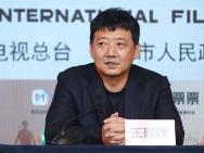 亚新奖入围片《落地生》发布 王砚辉谈中国式父亲
