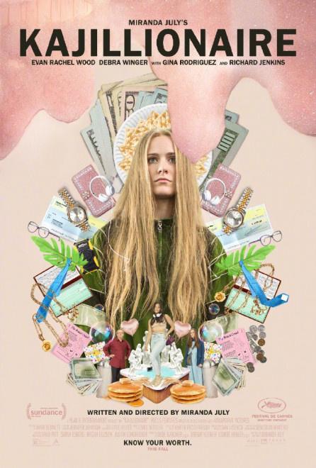 双鸭山论坛:《大富翁》曝海报 女主角埃文·伍德被钞票围绕