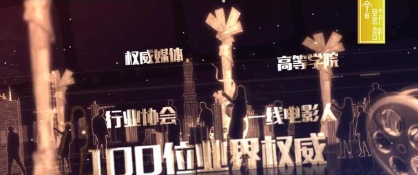 温州兼职:聚焦上影节传媒关注单元:光影中的盛放之花 第2张