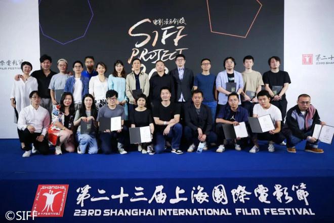 长治房屋出租:上影节创投会:那些值得被关注的中国青年电影人 第1张