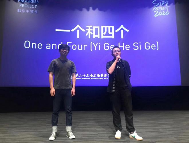 长治房屋出租:上影节创投会:那些值得被关注的中国青年电影人 第4张