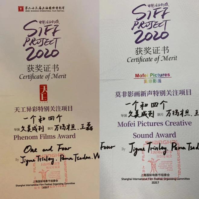 长治房屋出租:上影节创投会:那些值得被关注的中国青年电影人 第5张