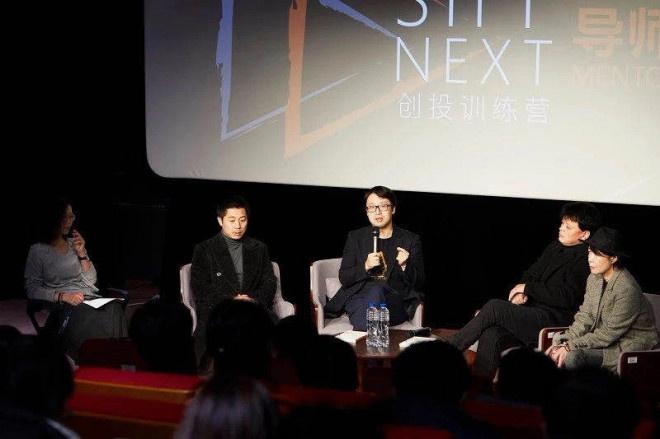 长治房屋出租:上影节创投会:那些值得被关注的中国青年电影人 第13张