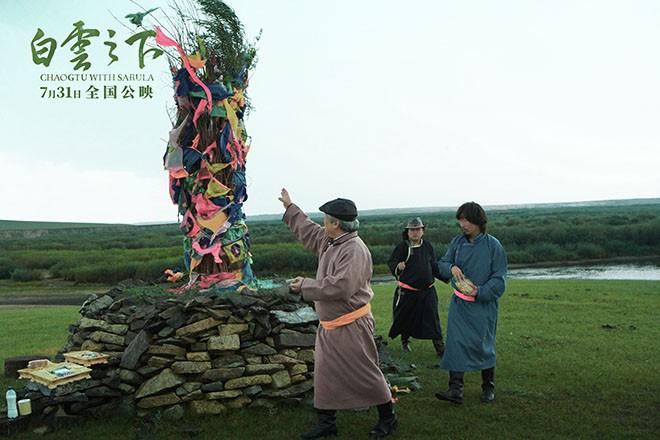 《白云之下》曝终极预告 7.31共赴银幕心灵之旅
