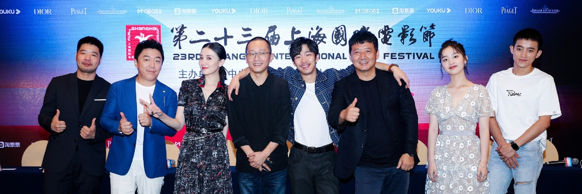 《风平浪静》发布会 黄渤险演章宇父亲被宋佳打脸